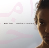 Amira Kheir – View from Somewhere