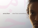 Amira Kheir – View fromSomewhere